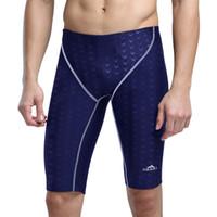 Wholesale New Simple Splicing Men s Beach Swimming Shorts Casual Diving Swim Trunks Swimwear Beachwear Summer Board Five Pants Shorts Fashion