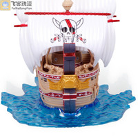 Multicolor PVC Key wholesale two years later PVC one piece figure pirate ship for sale Red Force free-shipping