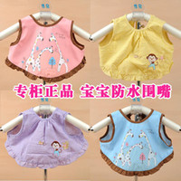 Summer other  Buy Waterproof Baby Bib Overalls Baby Bibs Aprons Anti ing Gown Pocket Meal Bibs Skirts N17713