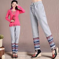 Wholesale 8610 Ethnic Autumn new commuter literary waist straight casual pants harem pants pants female national printing