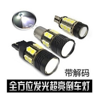 360 c 12W highlight rogue reversing lights 1156   T20 Cree l...