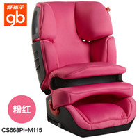 Wholesale cushion cartBoy child car safety seat isofix hardwired Air Force One September years old CS668PI