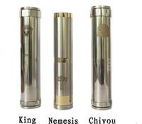 Electronic Cigarette Battery  Mod Locking Bottom Button Adjustable King Nemesis Chi you E Cigarette Mod for 18650 18350 battery mod Clone Huge vapors 3 kinds styles