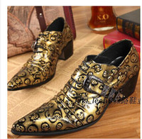 Men Pumps Spring and Fall Golden British leisure personality leather shoes men's leather shoes high-heeled shoes.
