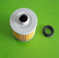 Wholesale Oil Filter For YAMAHA XV XZ550