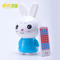 Cheap Baby Story infants and young children Zaojiao machine recording will tell the story mp3 download rechargeable toy rabbit