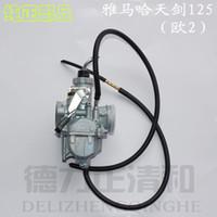 Ignition Coil   Yamaha, Sword 125, YBR125, days halberd 125 , Tianqi 125 , carburetor Europe 2
