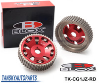 Wholesale For TOYOTA Supra JZ JZ TE Blox Adjustable Cam Gears Red Blue Default Color is Red TK CG1JZ RD