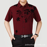 Casual Shirts Acetate Spot 8102 new summer 2014 men's casual cotton shirt lapel thin silk shirt Mens pattern
