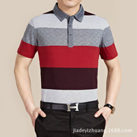 Casual Shirts Acetate Spot T1082 summer 2014 men's casual T-shirt silk lapel big yards thin short-sleeved knit shirt for men