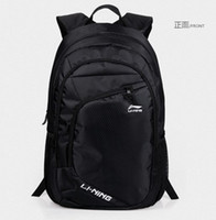 Wholesale sports Backpack man travel backpack women laptop bags student school bags for girls leisure backpack sports bag