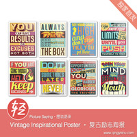 Wholesale Light Art Picture Saying Vintage Retro Poster Set Original Typography Pop Poster Prints Inspirational Wall Quotes Custom DIY Canvas Painting