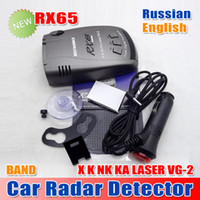 Wholesale Hot Sale Super Quality Car Radar Detector RX65 With Degree Detection POP Support X K NK KA LASER VG Band waitingyou