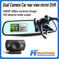 Cheap DVR Car Mirrors Best 2014 All Brands Rearview mirror