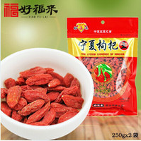 Wholesale 5A goji berry king of Chinese wolfberry medlar bags herbal tea Health tea goji berries Gouqi organic food Hypolipidemic