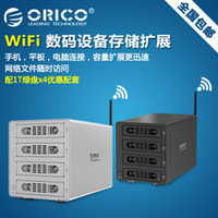 Wholesale The SF ORICO U3RF wifi network video sharing versatile inch HDD Enclosure Wireless