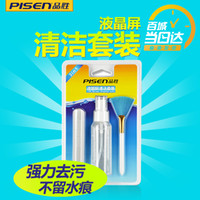 Wholesale PISEN SLR camera lens cleaning kit laptop LCD screen cleaning kit phone cleaners