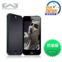 Wholesale Play plus iPhone5 anti spy film single sided Apple product wins five mobile phone protection film foil