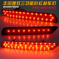 bar insurance - case for Toyota case for Yat induced after rear bumper LED lights Insurance special bar lights turn lights traffic warning lights