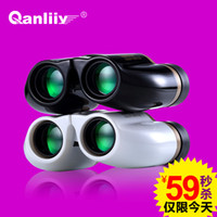 2014 Summer QANLIIY / Trinidad Eagle 037 Trinidad Eagle HD high-powered binoculars pocket telescope 1,000 times the non- military infrared night vision binoculars concert