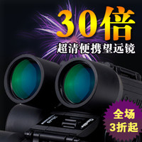 2013 Summer Trinidad Eagle / QANLIIY Telescope High-power high-definition night vision binoculars miles Eagle non- infrared night vision binoculars authentic military standard 1000 times