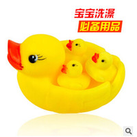 Wholesale Baby bath toys baby swimming swimming swimming duck a pinch called junior small Y0012