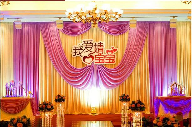 Curtains Ideas curtains decoration pictures : Stage Decoration Curtains Online | Stage Decoration Curtains for Sale