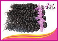 Brazilian Hair Curly 10-300 Brazilian Virgin Human Hair Weave Cheap Price 4A 4bundles lot 100g bundle Unprocessed Jerry Curly 100% Virgin Remy Human Hair Extenson