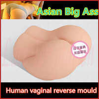 Man Realistic Vaginas Masturbators free shipping Erotic sex products Asian big ass with realistic pussy silicone vaginal male masturbators adult sex toys