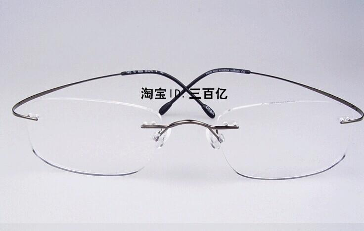 Silhouette Rimless Eyeglasses Frame Male/Female Eyewear ...