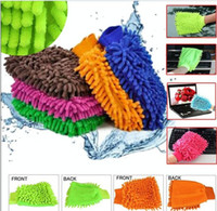 Polyester home office furniture - 100pcs Chenille Fabric Microfiber Cleaning Home Towel Car Wash Gloves Towels for Kitchen Bathroom Office Car Use