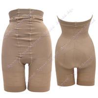 Control Panties Medium 80% Nylon, 20% Spandex. Women's Slim Lift Tummy Control High Waist Body Shaper Slimmer Girdle Pants Shorts 3859