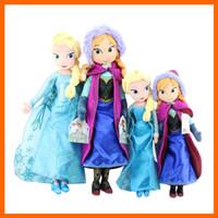 Wholesale Frozen Dolls Elsa Anna Sparkle Princess Dolls Figure Toys cm Baby Children toys Empress Plush Toys