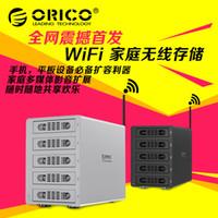 Wholesale ORICO U3RF WEBT