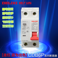 Wholesale West Germany open space with leakage protection shock protector CDB6PLE P N A GFCI
