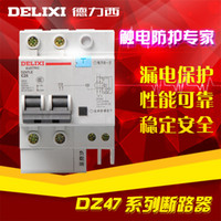 Wholesale West Germany GFCI breaker DZ47LE P C25A drain leakage protection insurance for household electric shock