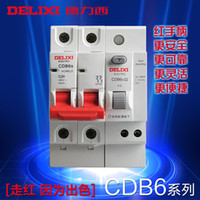 Wholesale West Germany air switch with leakage protection CDB6Vs P C20A GFCI breaker leakage protection