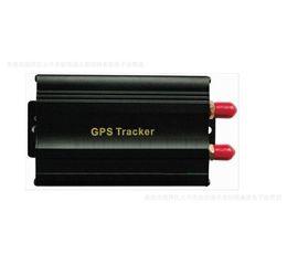 Sistema de alarma a distancia un coche en Línea-Perseguidor 103B del GPS del coche del vehículo con la alarma teledirigida de la tarjeta de la alarma del G / M Anti-robo / sistema de alarma del coche 5pcs porción envío libre
