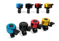 bicycle levers - 10 Aluminium Touch Bicycle Handle Bar Bell Ring Lever Cycle Push Bike Color you can choose