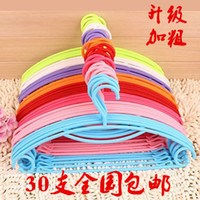 Wholesale Rainbow II plastic hangers known home wet and dry skid racks hang clothes hangers adult
