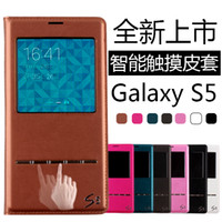 Cheap For Samsung s5 case Best Leather  case