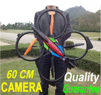 Cheap DJI RC Airplanes Best QR Y100 Electric Cheap RC Airplanes