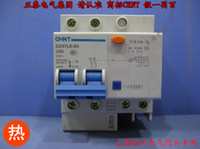 Wholesale Famous Chinese Trademark Chint Electric leakage protection DZ47 PC60A GFCI breaker