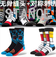 Stockings sport socks - 24pcs pair NEW Brand stance symmetrical logo mixed style America Dream Team Basketball Elite thicken Sport Socks