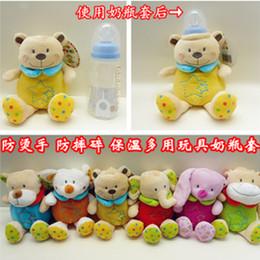 Wholesale Baby bottle cooler bag animal bottle insulation cover glass bottle sets cartoon bottle heat preservation bucket