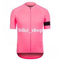 Wholesale Pink Rapha Team Sky Pro Jerseys Lightweight High performance High wicking Streamlined Rapha Pro Team Jersey for Elite level Racing