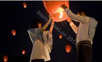 Cheap Multicolor Wholesale Best Irregular other Kongming Lantern