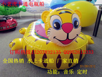 Wholesale Explosion models tiger Water inflatable boat battery electric boat music remote hand boat bumper boats pool