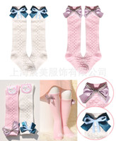 Wholesale Children socks Girl Cotton Casual Cotton Lace Keen high Stockings Bow Elestic Knee Highs sets