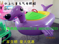 Wholesale 2013 selling electric bumper boats Seal cartoon animal pleasure boat inflatable battery boat water toys